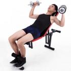 ม้านั่งบริหารร่างกายอเนกประสงค์ รุ่น AND-6005H (เหล็กรับหลังแบบคู่ )