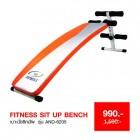 เบาะนั่งซิทอัพ Fitness Sit Up Bench รุ่น AND-6205 ราคาพิเศษ จัดส่งฟรี